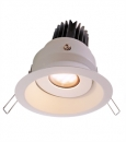 Einbaudownlight Focus Philips Fortimo LED G3